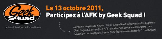 soiree-geek-squad.jpg